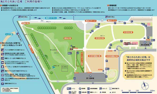 堺浜 海とのふれあい広場地図