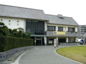 花園中央公園内にある 東大阪市民美術センター
