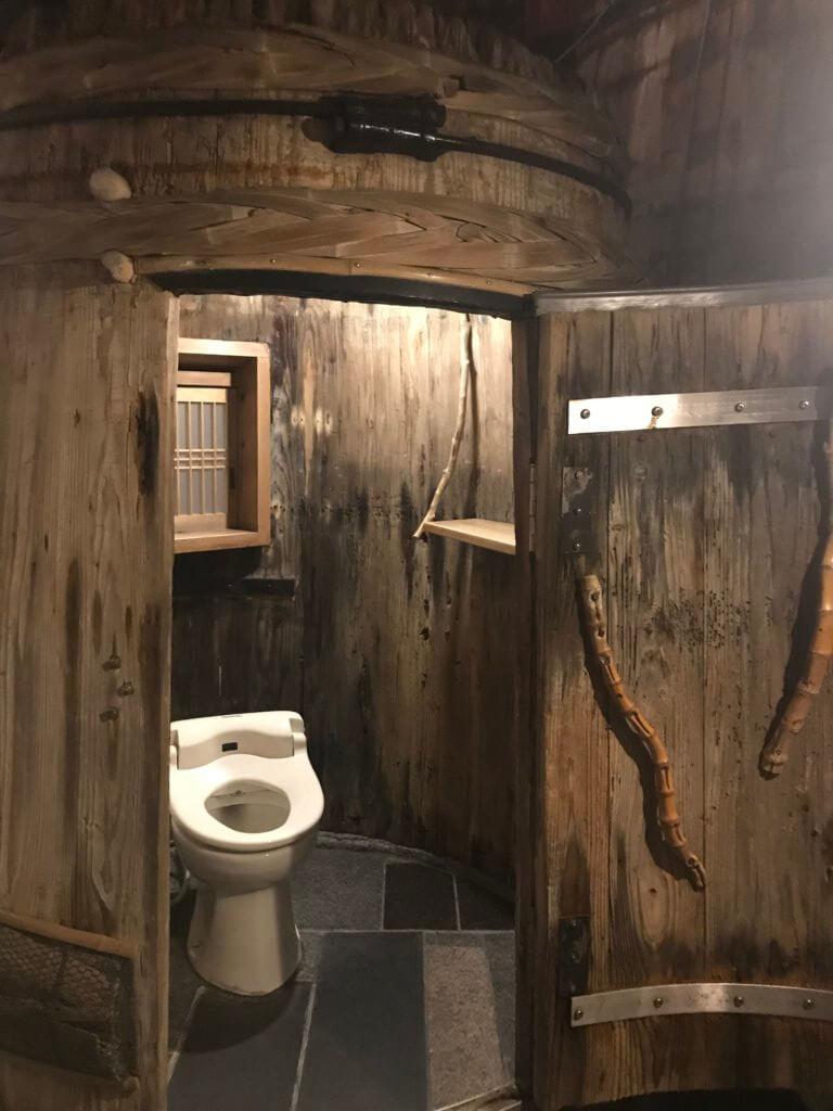 山麓苑 たる トイレ