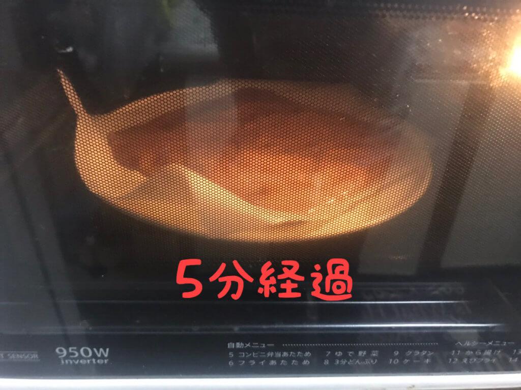 レバーケーキ 電子レンジ 5分経過