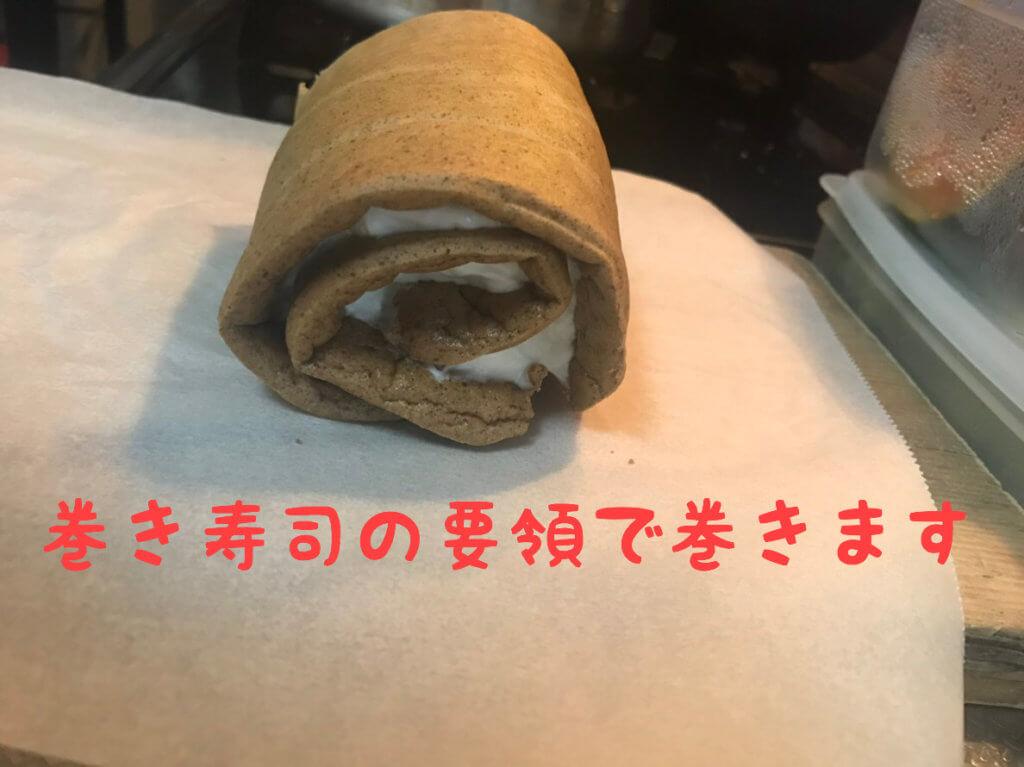 レバーケーキ 巻き寿司の要領で巻きます