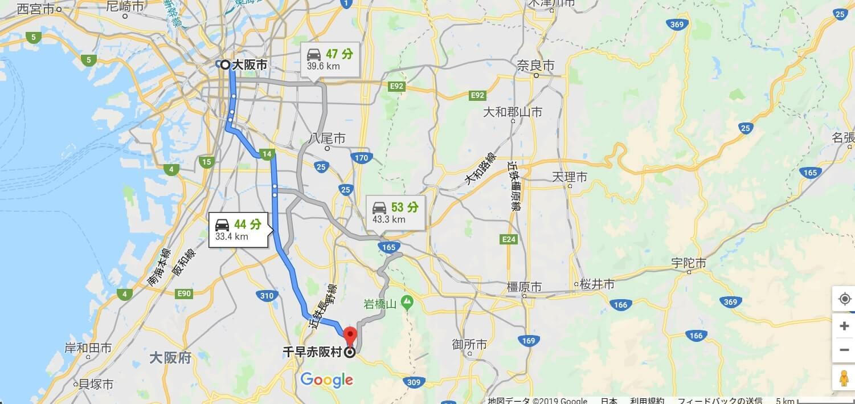 大阪市内から千早赤坂村までのマップ